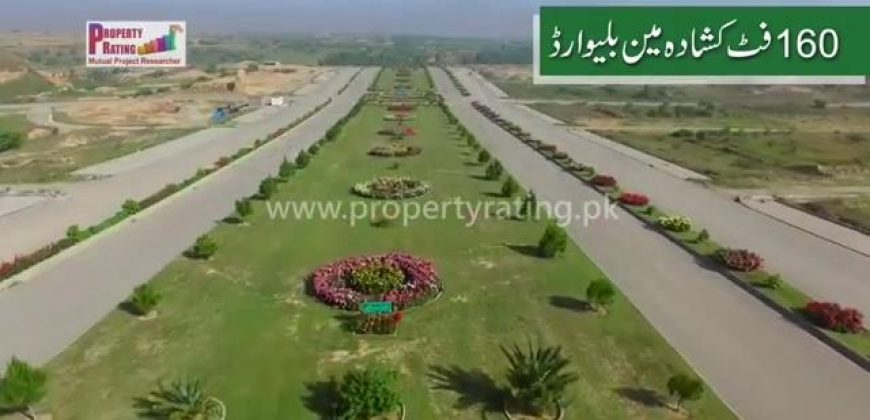 CBR Phase II Prime Block Plot fOR sale urgenty